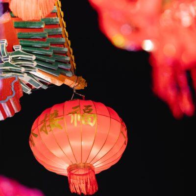 Dear Chinatown